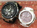Gショック ペア G-SHOCK BABY-G ペアウォッチ ペア腕時計 カシオ 2本セット gショック ベビーg アナデジ GST-W300-1AJF MSG-W100-7A3JF…