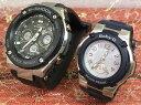 恋人たちのGショックペア G-SHOCK BABY-G ペアウォッチ ペア腕時計 カシオ 2本セット gショック 電波ソーラー GST-W300-1AJF BGA-1100-…
