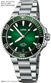 オリス アクイスデイト キャリバー400 オリス腕時計 ORIS メンズウォッチ ダイバーズ 400.7769.4157M 自動巻き ギフト 人気 ラッピング無料 国内正規10年保証