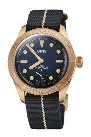 オリス カール・ブラシア キャリバー401リミテッド エディション オリス腕時計 メンズ ウォッチ 401.7764.3185 ブロンズ 自動巻き ギフト 人気 ラッピング無料 正規10年保証