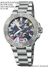 オリス アクイスデイト アップサイクル オリス腕時計 ORIS メンズウォッチ ダイバーズ 733.7766.4150M 自動巻き ギフト 人気 ラッピング無料 国内正規3年保証 あす楽対応 父の日ギフト