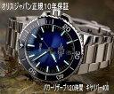 オリス アクイスデイト キャリバー400 オリス腕時計 ORIS メンズウォッチ ダイバーズ 400.7763.4135M 自動巻き ギフト 人気 ラッピング…