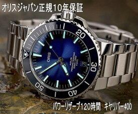 オリス アクイスデイト キャリバー400 オリス腕時計 ORIS メンズウォッチ ダイバーズ 400.7763.4135M 自動巻き ギフト 人気 ラッピング無料 国内正規10年保証