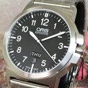 新品 ORIS オリス 腕時計 メンズ ウォッチ BC3 735.7641.4164M ギフト 人気 ラッピング無料 国内正規3年保証