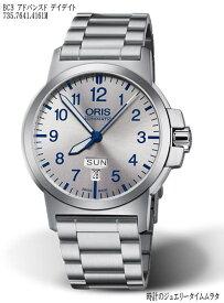 オリスジャパン正規3年保証 即納可能 ORIS オリス腕時計 メンズ ウォッチ BC3 735.7641.4161M 文字盤カラーはシルバーですギフト 人気 ラッピング無料 国内正規3年保証 あす楽対応