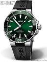 オリスジャパン-正規3年保証 ORIS オリス 腕時計 メンズウォッチ アクイスデイト ダイバーズ 733.7730.4157R 自動巻き ギフト 人気 ラ…
