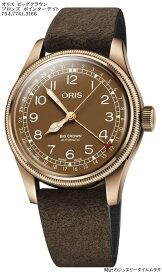 オリスビッククラウンポインターデイト ブロンズ オリス腕時計 メンズ ウォッチ 754 7741 3166-07 5 20 74BR 80周年アニバーサリーモデル 自動巻き ギフト 人気 ラッピング無料 国内正規3年保証 あす楽対応 父の日ギフト