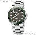 オリスアクイスデイト オリス腕時計 メンズ ウォッチ 733.7653.4157M 自動巻き ダイバーズ ギフト 人気 ラッピング無料 あす楽対応 父…