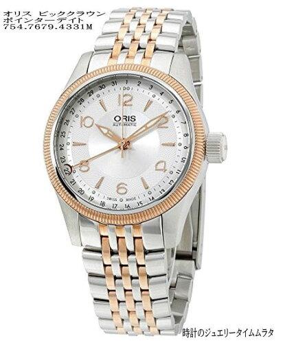 オリスビッククラウン ポインターデイト オリス 腕時計 メンズ ウォッチ 国内正規3年保証 754.7679.4331...