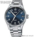 オリス ビッククラウン プロパイロット デイト オリス腕時計 メンズ ウォッチ 751.7697.4065M 自動巻き ギフト 人気 ラッピング無料 手…