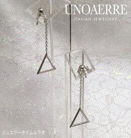 ウノアエレ ピアス K18WG ホワイトゴールド レディース UNOAERRE ITALY 750 プレゼント ギフト 人気 ラッピング無料 イタリア製 手書きのメッセージカードお付けします あす楽対