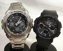 恋人たちのGショックペアウォッチ G-SHOCK BABY-G ペア腕時計 カシオ 2本セット gショック 電波ソーラー GST-W310D-1AJF BGA-2500-1AJF…