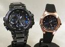 恋人達のGショック ペアウオッチ G-SHOCK BABY-G ペア腕時計 カシオ 2本セット gショック ベビーg アナデジ MTG-B1000BD-1AJF MSG-W300…