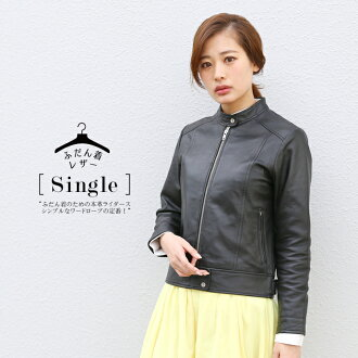 Size Kobe パティーナ N848 N953 which a genuine leather everyday wear leather single riders jacket Lady's black lamb leather leatherette jacket leather jacket has a big