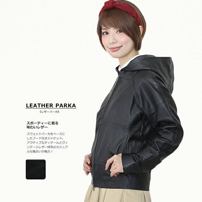 本革 レザー パーカ ユニセックス 男女兼用サイズ ブラック ヴィンテージレザー フード フーディー レザージャケット U006