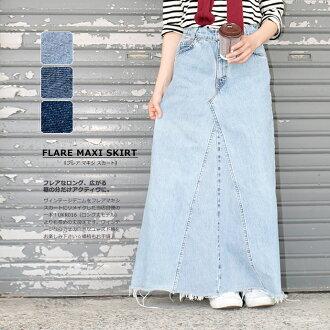 Maxi flared skirt denim total length 91-98cm remake vintage Lady's UKR056