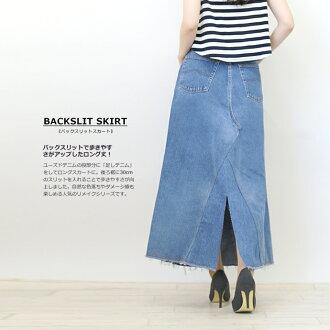 Denim long skirt slit type total length 86cm ユーズドリメイクレディース KM001