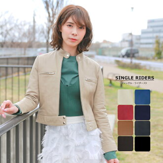 All six colors of genuine leather single riders leatherette jacket Lady's lamb leather leather jacket Kobe パティーナ N007
