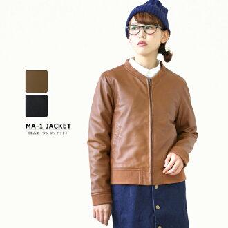 Genuine leather lamb leatherette jacket MA1 type normal sleeve type Lady's brown black leather jacket N679