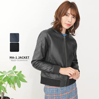 Lamb leather MA1 jacket quilting sleeve N679Q Lady's leatherette jacket brown navy black