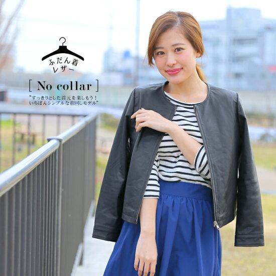 沒有本皮革平常的衣服皮革不彩色領子的皮夾克女士貧民街皮革黑色皮夾克大的尺寸神戶patina N850 Kobe Patina