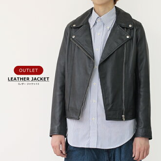 Exchange, OL33 which there is genuine leather leatherette jacket leather jacket Lady's outlet reason in impossible of return of goods