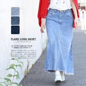 Flare long skirt denim total length 87-90cm remake vintage Lady's UKR016