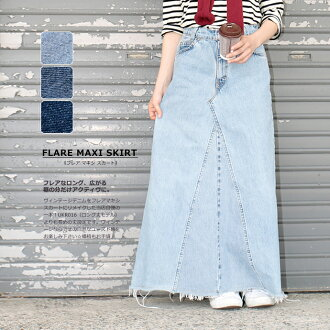 Maxi flared skirt denim total length 91-98cm remake vintage Lady's UKR056