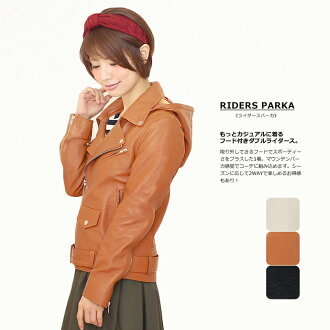 Leather 2-WAY フーデッドダブルライダースパーカ / black Raiders jacket / ladies / leather jacket