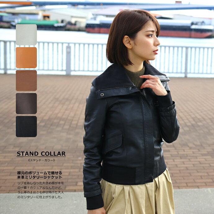 本革 レザージャケット レディース リブ スタンドカラー ミリタリー レザージャケット ラムレザー 全5色 N250