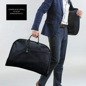 ガーメントバッグ ハンガー付き スーツ ビジネス 出張 形崩れ防止 イタリアンスタイルデザイン キャリー通し 冠婚葬祭 メンズ GUSCIO 195007 ブラック ネクタイ 大容量 ビジネスバッグ グッシオ