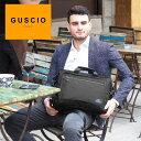 ビジネスリュック 3WAY 大容量 ビジネスバッグ ショルダーバッグ ブリーフケース a4対応 PC収納 軽量 撥水 メンズ グッシオ ウォーモ