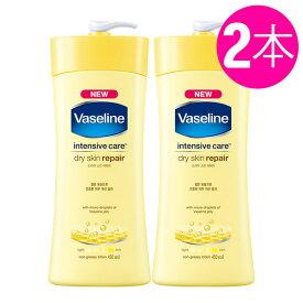 ヴァセリン(Vaseline)ボディースキンリペアローション (skin repair lotion) 450ml + 450ml★1+1 2本SET★