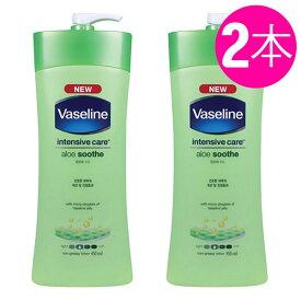 ヴァセリン(Vaseline)intensive care Lotion.アロエフレッシュローション (aloe soothe) 450ml+450ml★1+1 2本SET★
