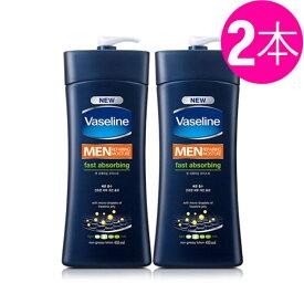 ヴァセリン(Vaseline)intensive care Lotion.メンボディ&フェイスローション(MEN repairng moisture) 450ml+450ml★1+1 2本SET★