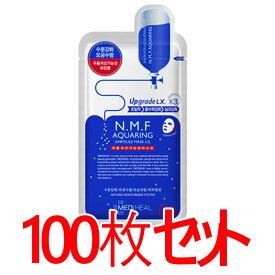 【正規輸入品】Mediheal メディヒール N.M.F アクアリング アンプル・マスクパックEX 10枚入り×10(Aquaring Ampoule Essential Mask PackEX 1box(10sheet)×10