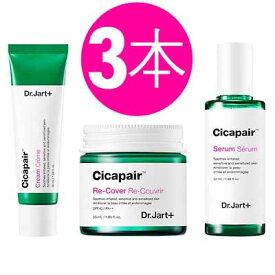Dr.Jart+ Cicapair Cream + ReCover + Serum ドクタージャルトシカペアクリーム50ml + リカバー 55ml + セラム 50ml(2代目)