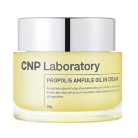 【CNP ラボラトリー】プロポリス アンプル オイル イン クリーム50g / Propolis ampule Oil In Cream 50g