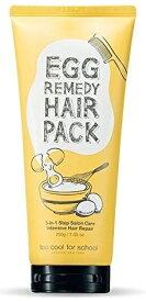 トゥークールフォ—スクール(too cool for school)/エッグレミディヘアパック/too cool for school Egg Remedy Hair Pack 200ML