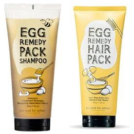 トゥークールフォ—スクール(too cool for school)/エッグレミディパックシャンプーtoo cool for school Egg Remedy Pack Shampoo 200ml + エッグレミディヘアパック/too cool for school Egg Remedy Hair Pack 200ML