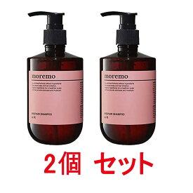 Moremo Repair Shampoo モレモ リペア シャンプー R 300ml X 2本 [並行輸入品]