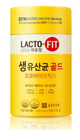 [LACTO-FIT]チョングンダン社健康ラクトピッ生乳酸菌ゴールド50砲、乳酸菌、家族全員健康乳酸菌[並行輸入品]