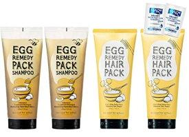 トゥークールフォ—スクール(too cool for school)/エッグレミディパックシャンプーtoo cool for school Egg Remedy Pack Shampoo 200ml X 2EA + エッグレミディヘアパック/ too cool for school Egg Remedy Hair Pack 200ML X 2EA+non silicon shampoo 8ml