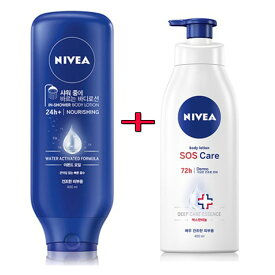 ニベア インシャワーボディローションナリシング400ml。+ ニベア SOSケアボディローション。敏感肌に低刺激保湿。72時間保湿