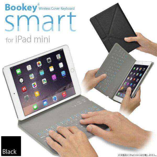 【送料無料】「iPad mini 用 カバー&キーボード Bookey smart(ブラック)」Bluetooth ブルートゥース・iPad mini・iPad mini2(Retina)・iPad mini3・iPad mini4・iPad mini 2019・iOS 12.3対応