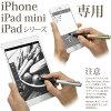 """""""Renaissance Pro ultimate fine stylus (gold) + ' AA 4-AAA Rechargeable ' iPhone, iPad, iPad mini series, Renaissance professional"""