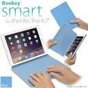 """保護カバーとキーボードが今ひとつに!「iPad Air&Pro 9.7"""" 用 カバー&キーボード Bookey smart ブルー」Bluetooth ブルート..."""