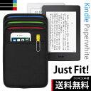 【クロネコDM便 送料無料】「Kindle Paperwhite用 JustFit. スリーブケース(全3色)」専用設計だからジャストフィット! 優しくしっかり...