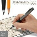 【送料無料】鉛筆の芯より細いペン先1.9mm 「Renaissance Pro 究極細スタイラスペン(ダークシルバー)」 iPhone・iPad・iPad miniシリーズ専用・世界最細・タッチペン [NEW]タッチ感度調整機能付 ルネサンス プロ・Nintendo Switch対応