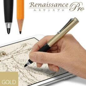 【送料無料】鉛筆の芯より細いペン先1.9mm 「Renaissance Pro 究極細スタイラスペン(ゴールド)」iPhone・iPad・iPad miniシリーズ専用・世界最細 ・タッチペン[NEW]タッチ感度調整機能付 ルネサンス プロ・Nintendo Switch対応